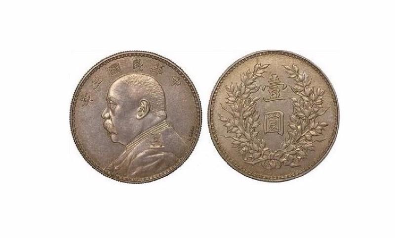 古玩专业鉴定评估机构珍贵的古董古玩古钱币快速交易出手