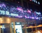 襄陽繆斯酒吧