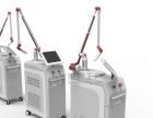 蜂巢皮秒激光祛斑仪厂家 皮秒激光祛斑仪器直销厂家