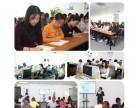 沈阳会计培训 财务实操 中级会计考试 名师团队免费教学