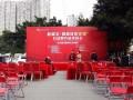 南宁专业活动策划 礼仪庆典 开业舞台搭建 布置执行