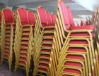 深圳吧台 地毯 嘉宾椅 帐篷 桁架背景喷绘制作租赁