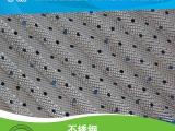 生产厂家供应125Y250Y350Y450Y等型号孔板波纹