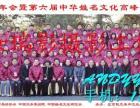 北京会议摄影商业摄影大合影拍摄会议摄影商业摄影大合影拍摄