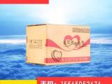 郑州纸箱厂 1-12号淘宝定制纸箱 郑州彩箱定做