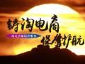 杭州代运营公司排名 淘宝代运营 天猫代运营