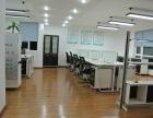黄金十月入住亚太商谷商务写字楼一一带全套办公家具!