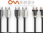 湘潭工业设计 产品外观设计