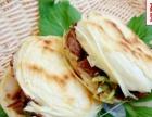 厨师技术去哪学 特色西安小吃凉皮肉夹馍培训 包教会