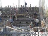 土建工程建筑施工隊.混凝土工程 混凝土施工