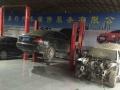 汽车维修保养,道路救援拖车,事故维修,保险理赔销售