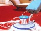 办公楼厂房日常保洁-别墅展会开荒保洁-外墙地毯清洗