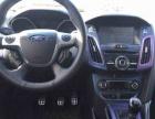 福特 福克斯两厢 2012款 1.6 手动 风尚型-超高性价比