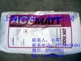 德固赛消光粉OK500有机处理沉淀法二氧化硅ok500