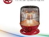 【原装正品 三角牌】鸟笼卤素管电暖器/取暖器批发大量现货