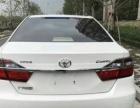 丰田凯美瑞2015款 2.0 自动 S凌动版 精品车,支持按揭,