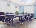 小型可注册办公室招租 为创业者打造省钱的创业平台