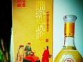 江苏双沟酿酒厂系列酒