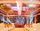 舞台、灯光、音响、龙门架租赁,活动庆典策划