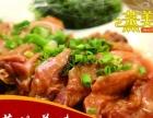 中式快餐加盟智能化机器人自助餐饮连锁加盟店