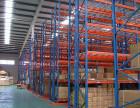 大连名商仓储批发零售中型货架库房重型货架