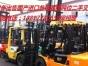 叉车丰田叉车-二手小松1至10吨国产进口叉车