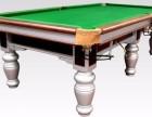 北京台球桌维修/台球桌安装/台球桌销售/台球桌出售/台球桌换