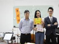 2017一对一声乐器乐艺考培训学校