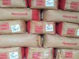 霍尼韦尔AC-6A 聚乙烯蜡粉 塑料分散剂 润滑剂