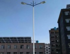 【太阳能路灯】加盟官网/加盟费用/项目详情