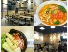 特色化餐饮品牌青蔬捞烫,值得选择的创业好项目
