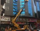 惠州升降机出租价格,惠阳高空作业车出租电话,淡水升降车出租