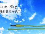 厂家出售各种带插针的耳机半成品线/耳机线材 可以定制颜色