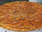 酱香饼的做法 酱香饼怎么做 枫味源酱香饼技术培训
