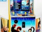 月光宝盒儿童游戏机转让