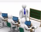 办公软件EXCEL培训
