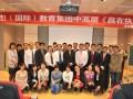 武汉专业企业管理中高管理培训