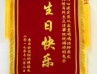 广州做锦旗加急 旗帜和横幅质量好,快速送货!