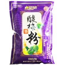 老北京酸梅汤原料批发