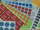 上海地区网上印刷领导品牌 提供画册印刷