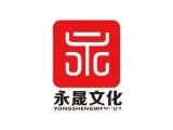 漳州宣传片 手绘动画 微电影 活动会议 VR全景图拍摄制作