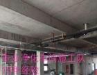 15年经验专业空气净化车间施工队手术室GMP制药厂