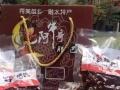 广西柳州特产何家牛腊巴