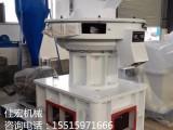 470生物质燃料颗粒机 木屑 秸秆环模制粒机