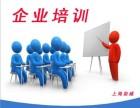 奉贤企业培训数控项目就找上海泉威