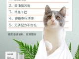 IASUO伊索寵物香波廠家