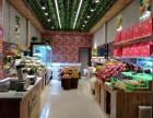 襄樊实体店创业选择什么行业