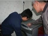 斗门TCL洗衣机维修-全市均有维修点