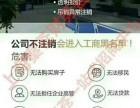 上海未开户未核税公司注销麻烦嘛?上海新企业注销价格