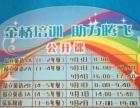 丰润金桥学校英语培训班招生